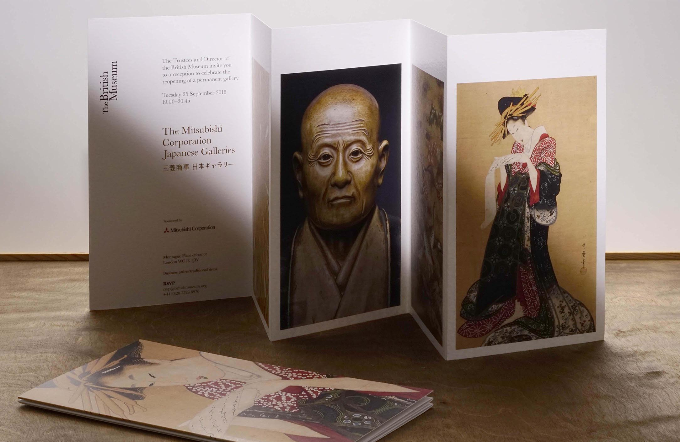British Museum Japanese Galleries