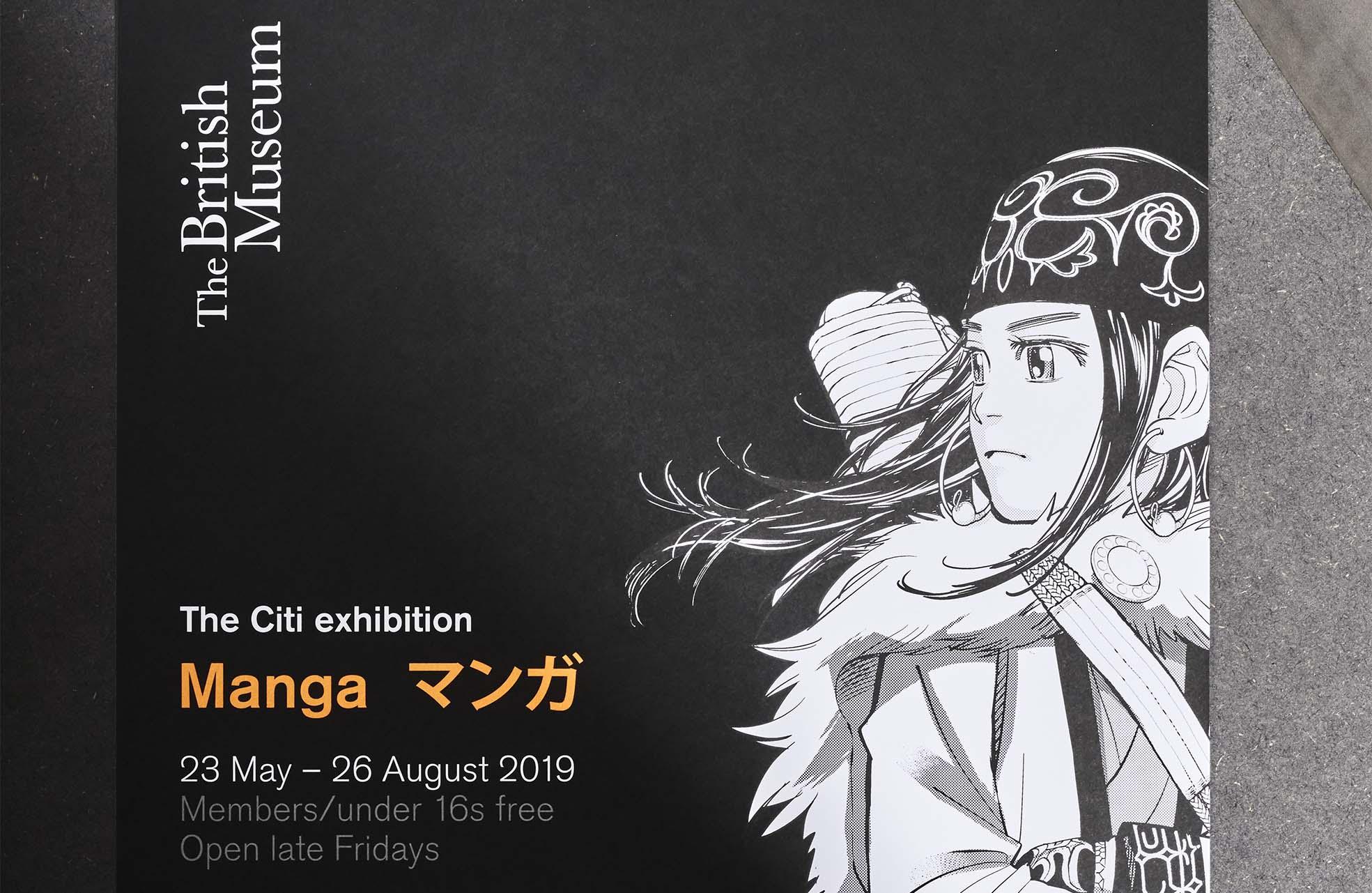 British Museum Manga