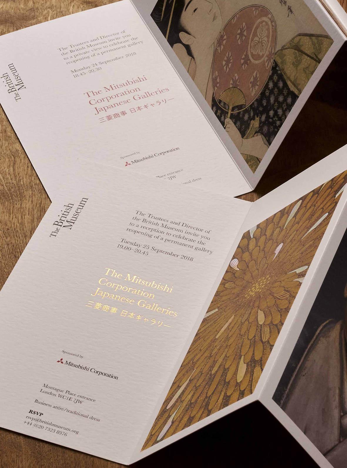 03_Lombaert_Studio_British_Museum_Invitation_Design_06LR