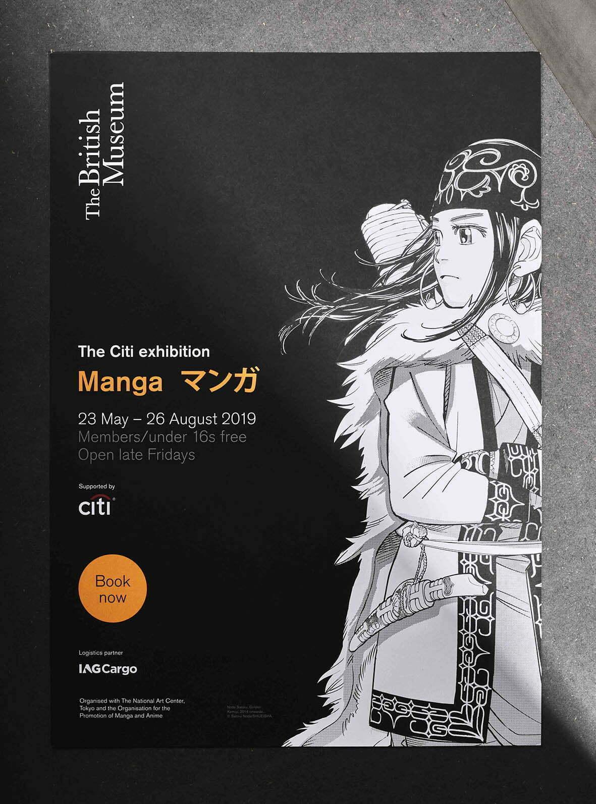 _03_Lombaert_Studio_British_Museum_Manga_10LR