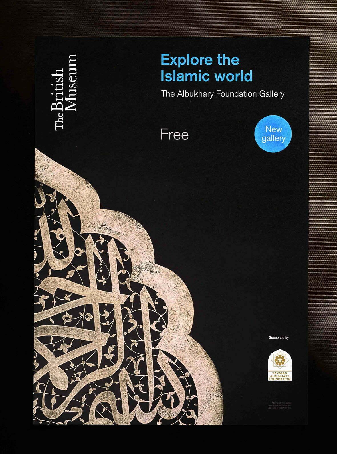 03_Lombaert_Studio_British_Museum_Poster_Design_07LR