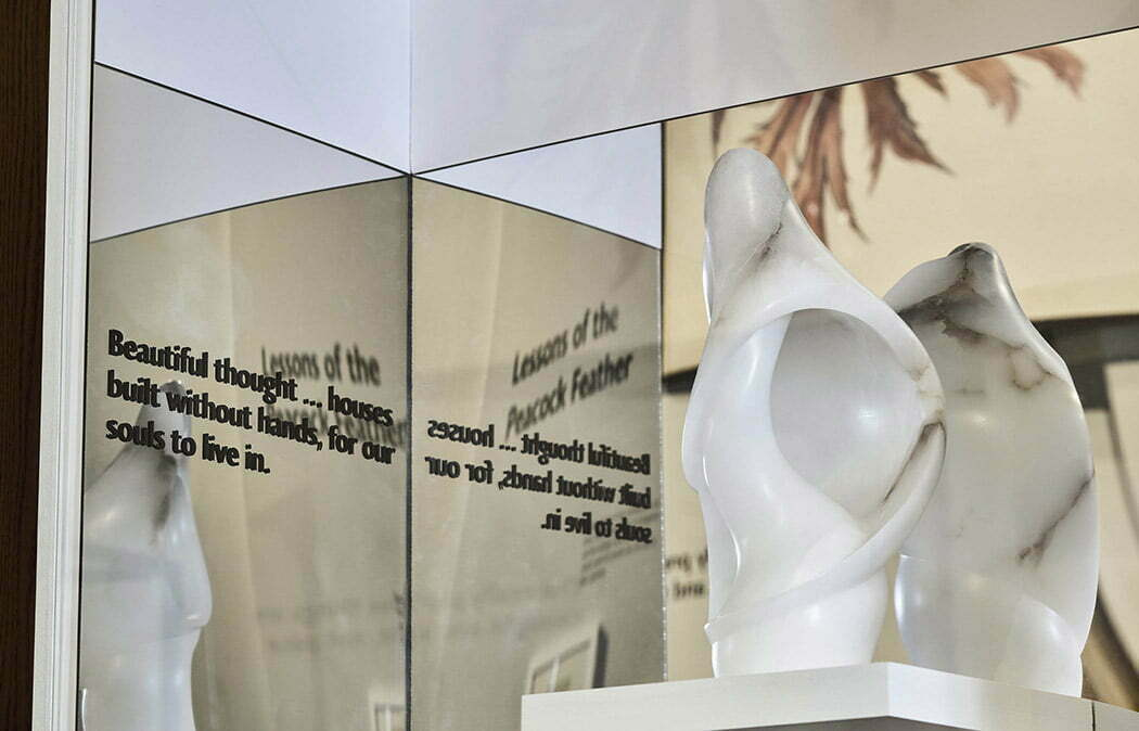 The Ruskin, Lancaster University Ruskin: Museum of the Near Future