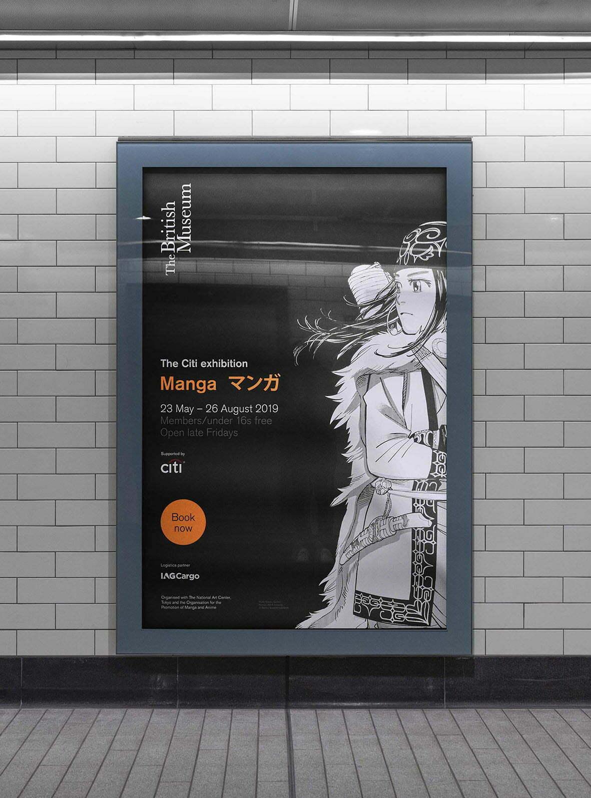 _12_Lombaert_Studio_British_Museum_Manga_23LR